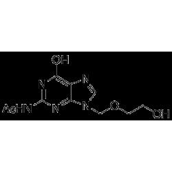N2-Acetyl Acyclovir
